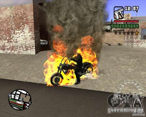 Ghost Rider для GTA San Andreas