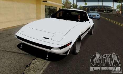 Mazda RX-7 FB Race для GTA San Andreas