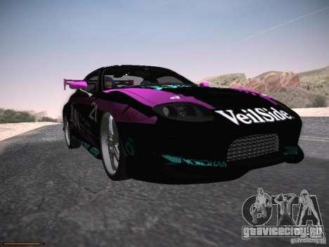 Mitsubishi FTO GP Veilside для GTA San Andreas вид снизу