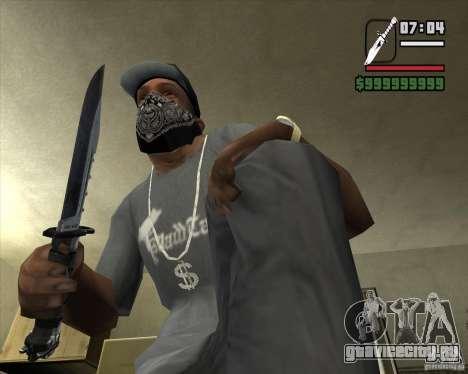 Нож из Сталкера №4 для GTA San Andreas второй скриншот