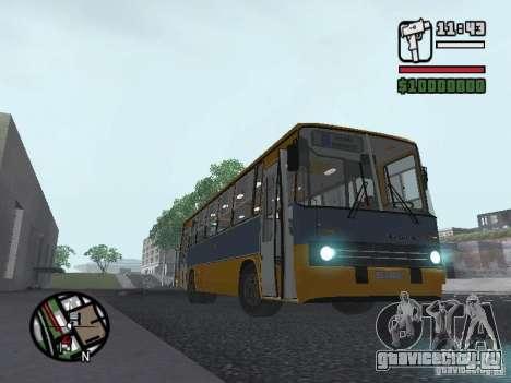 Ikarus 263 для GTA San Andreas вид справа