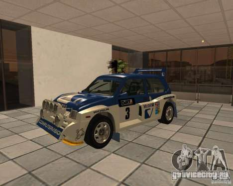 MG Metro 6M4 Group B для GTA San Andreas