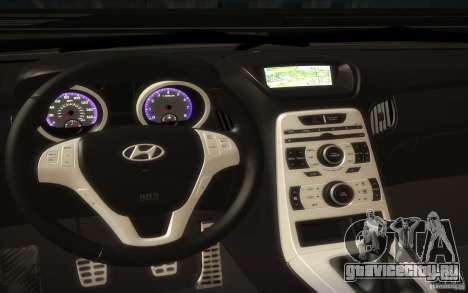 Hyundai Genesis 3.8 Coupe для GTA San Andreas вид изнутри