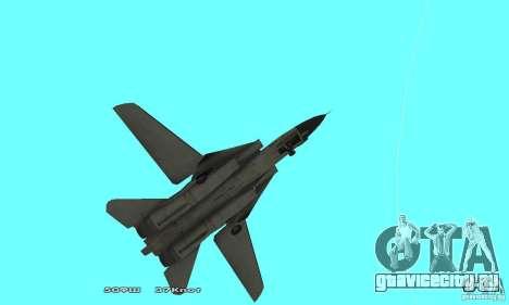 F14W Super Weirdest Tomcat Skin 2 для GTA San Andreas вид изнутри