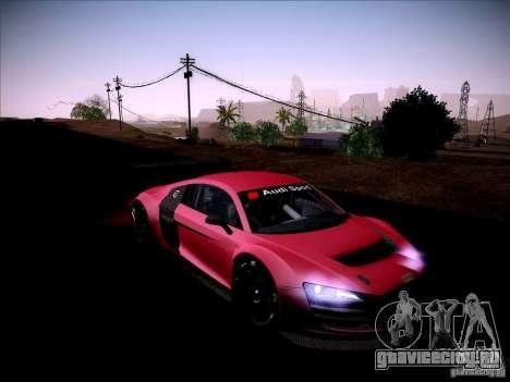 Audi R8 LMS v2.0 для GTA San Andreas вид изнутри