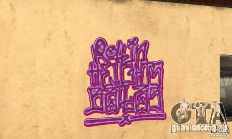 Новые граффити на стенах для GTA San Andreas