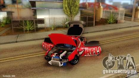 Toyota Supra HELL для GTA San Andreas