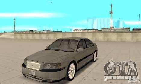 Volvo S80 1999 для GTA San Andreas