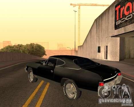 Chevrolet Chevelle 1968 для GTA San Andreas вид изнутри