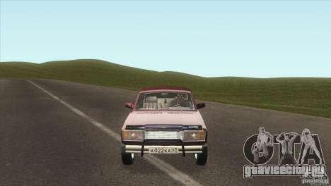 ВАЗ 2105 для GTA San Andreas вид сзади