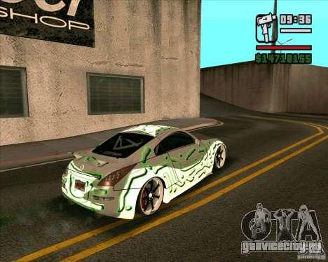 Nissan 350Z Pro Street для GTA San Andreas вид слева