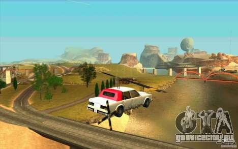 Автолёт для GTA San Andreas вид справа