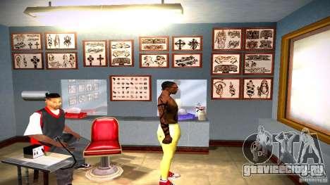 Три новых татуировки для GTA San Andreas двенадцатый скриншот