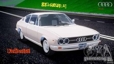 Audi 100 Coupe S для GTA 4