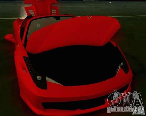 Ferrari 458 Spider для GTA San Andreas вид справа