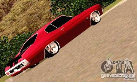 Chevrolet Chevelle 1970 для GTA San Andreas вид снизу