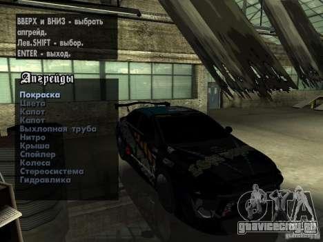 Mitsubishi Lancer Evolution X Drift Spec для GTA San Andreas вид сверху