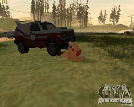 Вечеринка на природе для GTA San Andreas одинадцатый скриншот