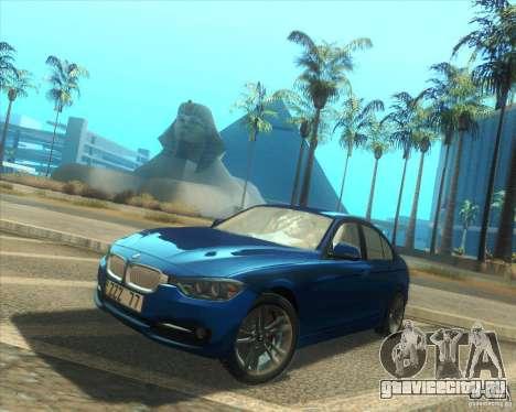 BMW 3 Series F30 2012 для GTA San Andreas