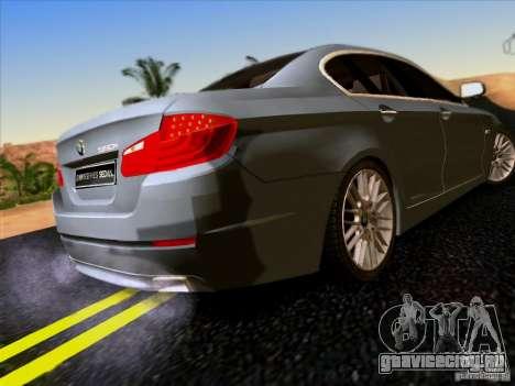 BMW 550i 2012 для GTA San Andreas вид сзади