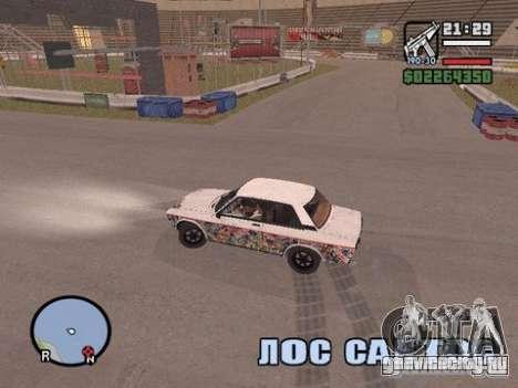 Hazyview для GTA San Andreas третий скриншот