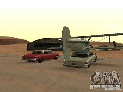 Машина - самолет для GTA San Andreas