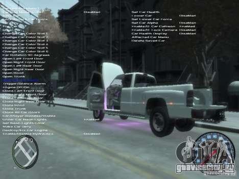 Dodge Ram 3500 для GTA 4 вид сверху