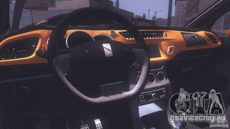 Citroen DS3 Tuning для GTA San Andreas вид слева
