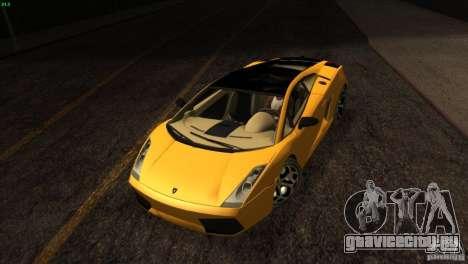 Lamborghini Gallardo SE для GTA San Andreas вид сверху