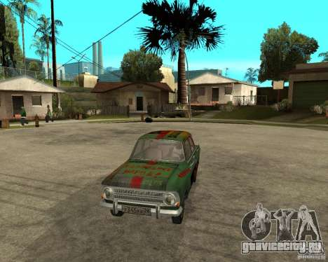 Москвич 412 bloodring для GTA San Andreas вид сзади