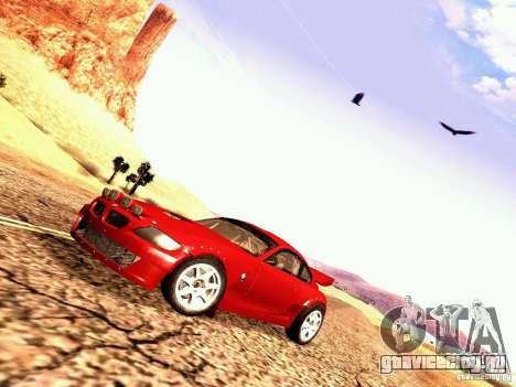 BMW Z4 Rally Cross для GTA San Andreas вид сзади слева