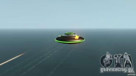 UFO neon ufo green для GTA 4 вид сзади