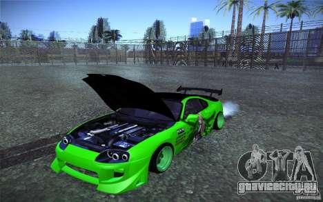 Toyota Supra Tuned для GTA San Andreas вид сбоку