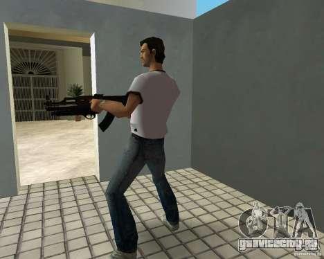 АК-47 с Подствольным Дробовиком для GTA Vice City четвёртый скриншот