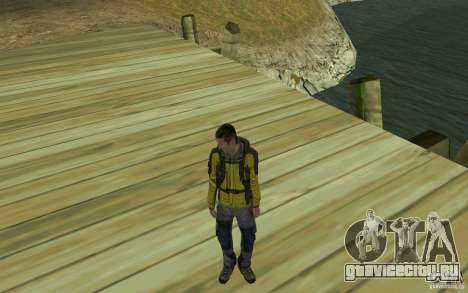 Backpacker HD Skin для GTA San Andreas третий скриншот