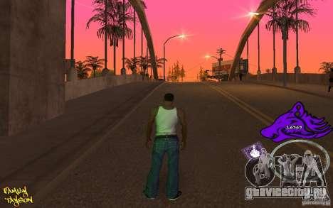 C-HUD by Roodney для GTA San Andreas третий скриншот