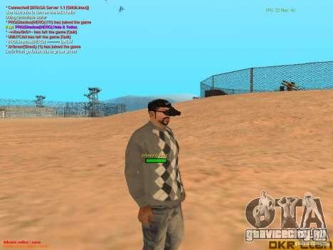 NV Goggles для GTA San Andreas пятый скриншот