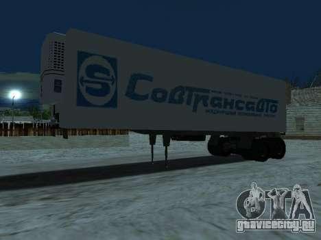 Прицеп для КамАЗа 5410 для GTA San Andreas