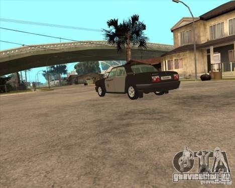 ГАЗ Волга 3110 Полицейские будни для GTA San Andreas вид слева