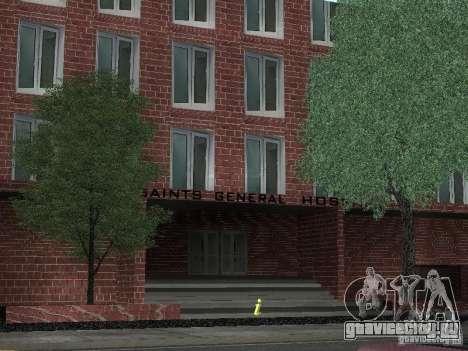 Новые текстуры госпиталя для GTA San Andreas второй скриншот