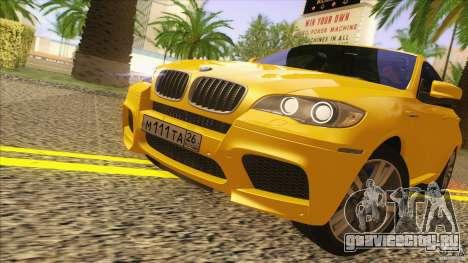 BMW X6M E71 v2 для GTA San Andreas вид сзади слева