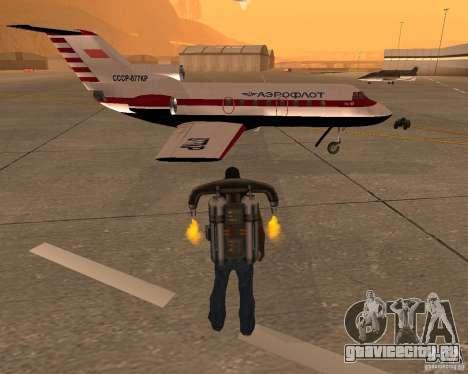 Самолет Як-40 для GTA San Andreas вид справа