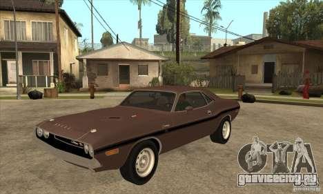Dodge Challenger R/T Hemi 426 для GTA San Andreas