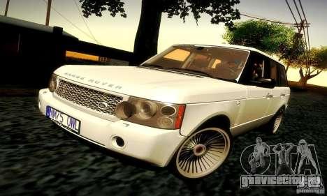 Range Rover Supercharged для GTA San Andreas