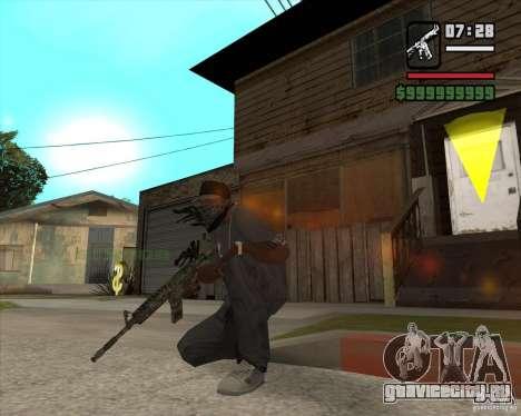 M4A1 Camo для GTA San Andreas