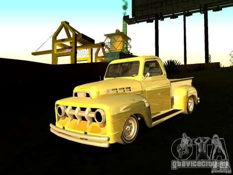 Ford Pick Up Custom 1951 LowRider для GTA San Andreas