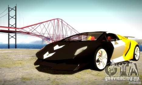 Lamborghini Sesto Elemento для GTA San Andreas вид сверху