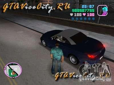 Lexus для GTA Vice City