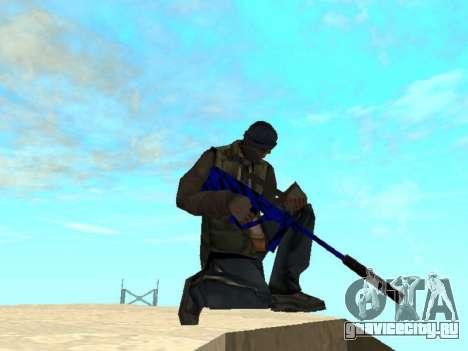 Blue and black gun pack для GTA San Andreas четвёртый скриншот