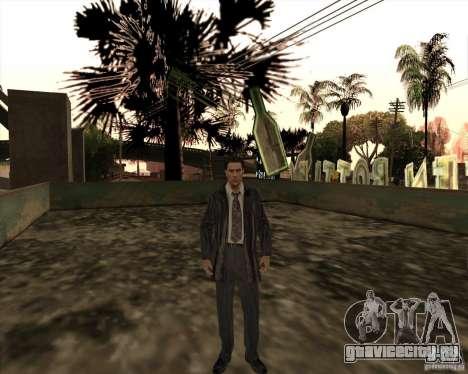 Белые Грувы для GTA San Andreas седьмой скриншот